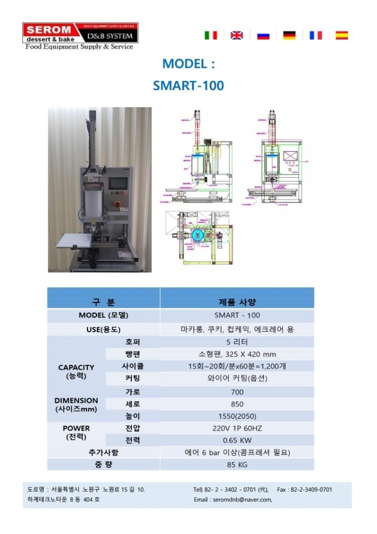 smart -100.pdf_page_2.jpg